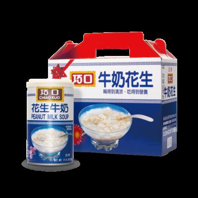 巧口花生牛奶禮盒 1