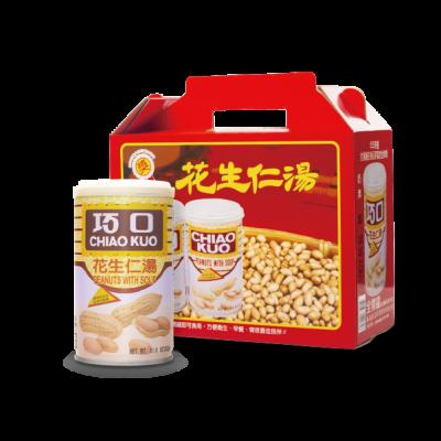 巧口花生仁湯禮盒 1