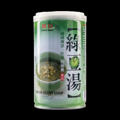 巧口綠豆湯 1
