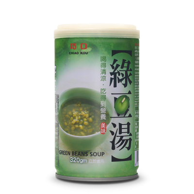 CHIAO KUO GREEN BEANS SOUP 1