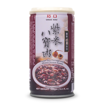 PURPLE RICE PORRIDGE WITH MIXED CHINESE SWEET 1